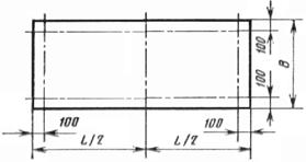 гост 23486-79удк 691.7-413:006.354 группа ж34 государственный стандарт союза сср панели металлические трехслойные стеновые с утеплителем