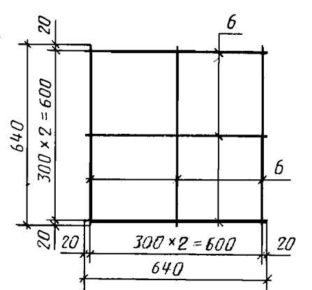 гост 17608-91  удк 625.734-413:691,32:006.354 группа ж18  государственный стандарт союза сср плиты бетонные тротуарные технические условия