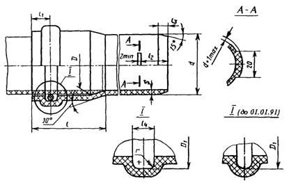государственный стандарт союза сср трубы полиэтиленовые канализационные и фасонные части к ним конструкция polyethylene waste - pipes and fittings.  construction гост  22689.2-89