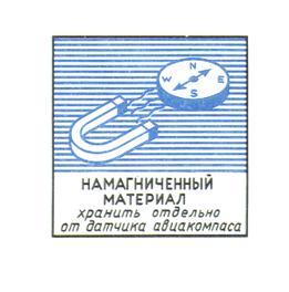 гост 19433-88  удк 073.436.001.33:006.354.777 группа т00  государственный стандарт союза сср