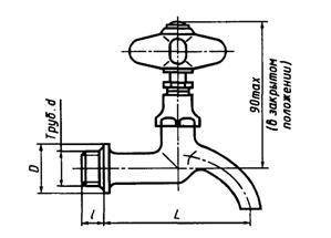 гост 25809-96  межгосударственный стандарт  смесители и краны водоразборные  типы и основные размеры