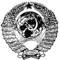государственный стандарт союза сср бетоны правила контроля прочности  гост 18105-86