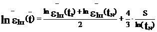 государственный стандарт союза сср бетоны методы определения деформаций усадки и ползучести гост 24544-81*