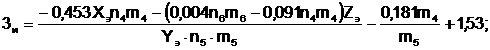 гост 11583-74  удк 691.175.001.4(083-74) группа ж19государственный стандарт союза сср