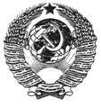 государственный стандарт  союза сср грунты