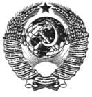 государственный стандарт союза сср изделия из древесины и древесных материаловпокрытия лакокрасочные классификация и обозначения гост 24404-80