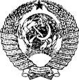 государственный стандартсоюза сср платы печатныеосновные размерыгост 10317-79