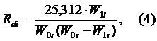 ст сэв 5497-86удк 625.73(100).001.4 группа ж81  стандарт совета экономической взаимопомощи