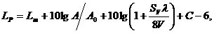 гост 12.1.025-81* (ст сэв 3080-81)  удк 534.322.3.08:006.354 группа т58
