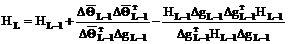 гост 12.1.044-89 удк 341.427.32:658.382.3:006.354 группа т58 государственный стандарт союза сср