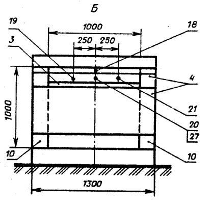 гост 30403—96  межгосударственный стандарт конструкции строительные метод определения пожарной опасности издание официальное