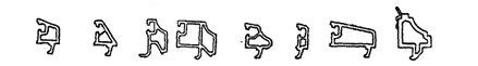 Предисловие 1 разработан управлением стандартизации, технического нормирования и сертификации госстроя россии при участии фирмы зао «кве оконные технологии», оао «полимерстройматериалы», ниупц «межрегиональный институт окна». внесен госстроем россии2 принят межгосударственной научно-технической комиссией по стандартизации, техническому нормированию и сертификации в строительстве (мнткс) 2 декабря 1999 г. за принятие проголосовали: наименование государства
