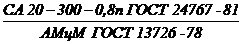 гост 24767-81* удк 669.71-423:006.354 группа в52 государственный стандарт союза сср