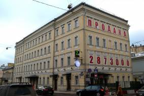 Резиденция Знаменка