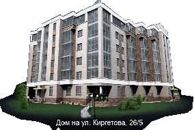 Дом на улице Киргетова