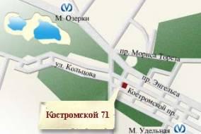 Дом на Костромском проспекте, 71