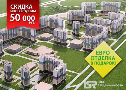 Новая Охта