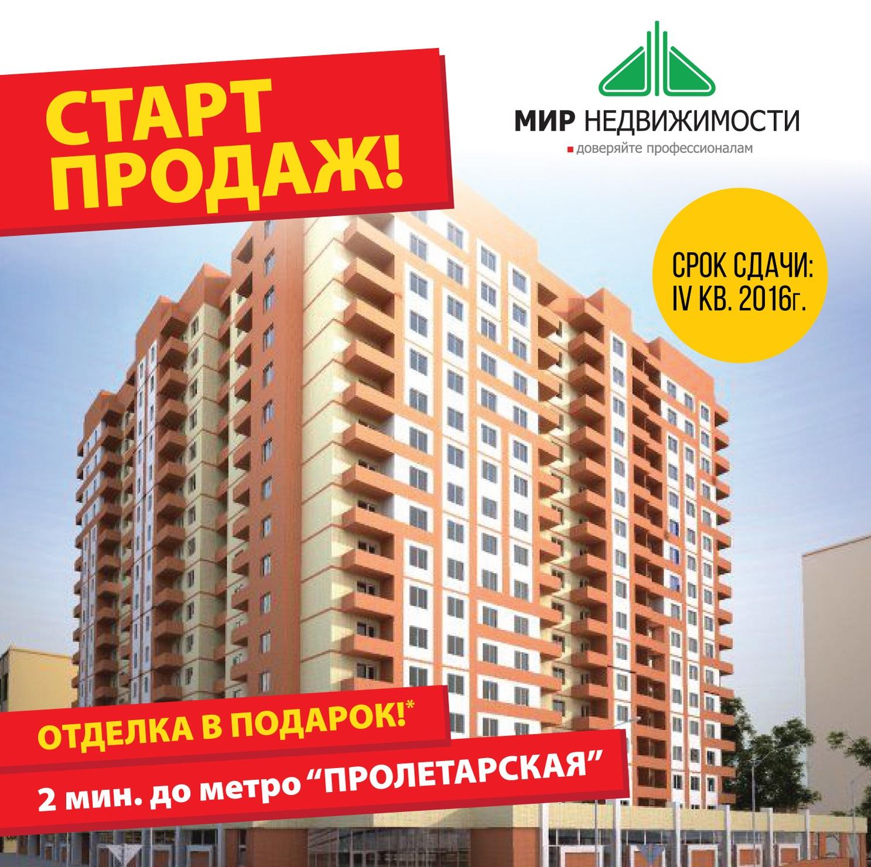 Невская Звезда 2