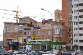 Дом на ул. Полины Осипенко