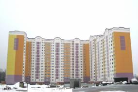 Губернский