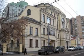Дом на Большой Никитской, 45