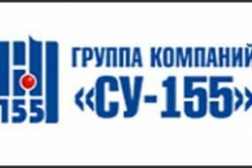 Микрорайон 2-3 в Звенигороде