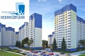 Некрасовский (Дмитровский район)