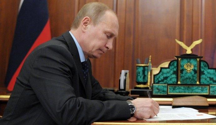 Новый законопроект о госрегистрации недвижимости подписан президентом России