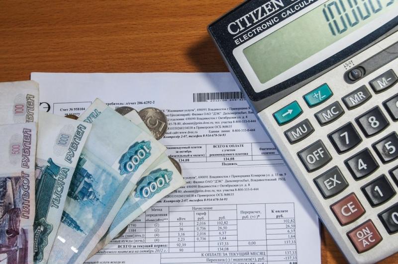 Изменился порядок взыскания долгов за коммунальные услуги