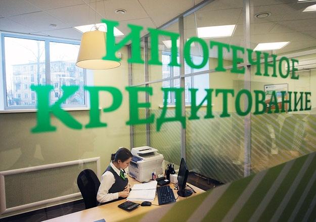 Законопроект по защите прав ипотечных заемщиков был одобрен